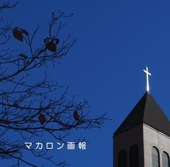 マカロン画報�T_表紙_W600.jpg