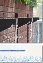通販用画像_01_R.jpg